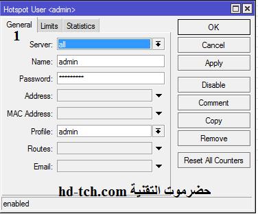 new-user-hotspot