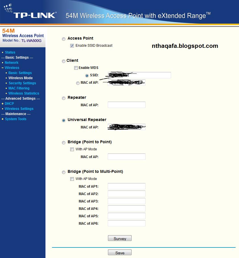 TP-linkبرمجة الجهاز للعمل كـ  access point