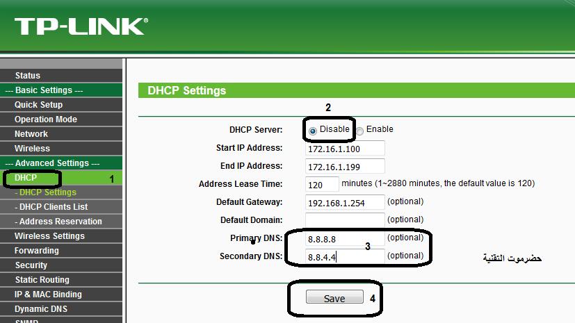 شرح اعداد وبرمجة اكسس بوينت TP-LINK 7510