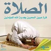 مقطع مؤثر جدا للشيخ خالد الراشد عن الصلاة